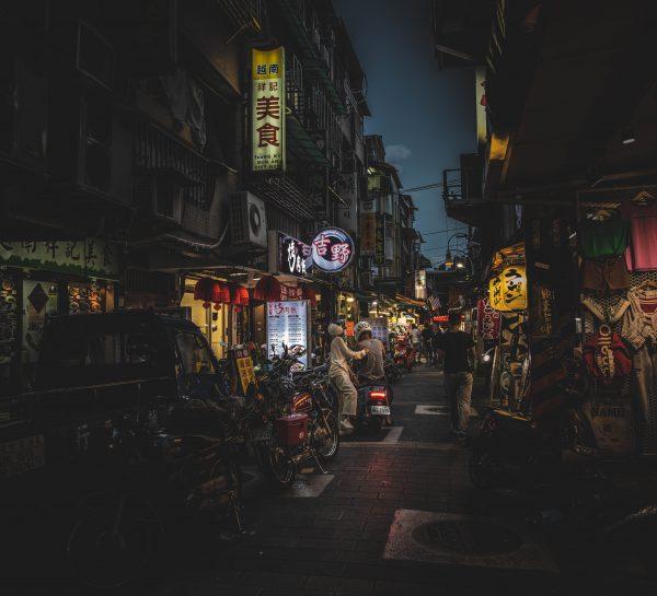 Taipei-1359