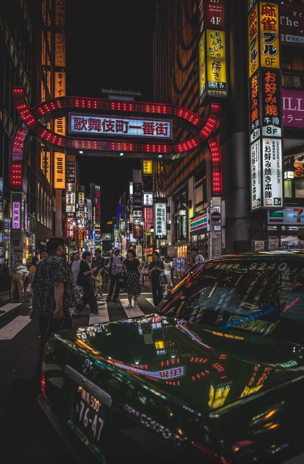 Tokyo-2874